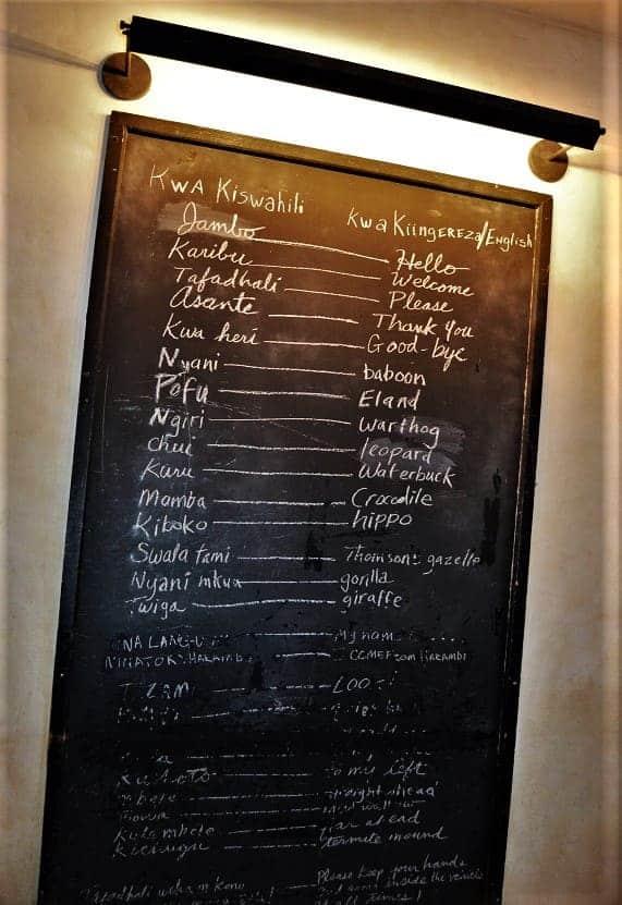 Words in Kwa Kiswahili