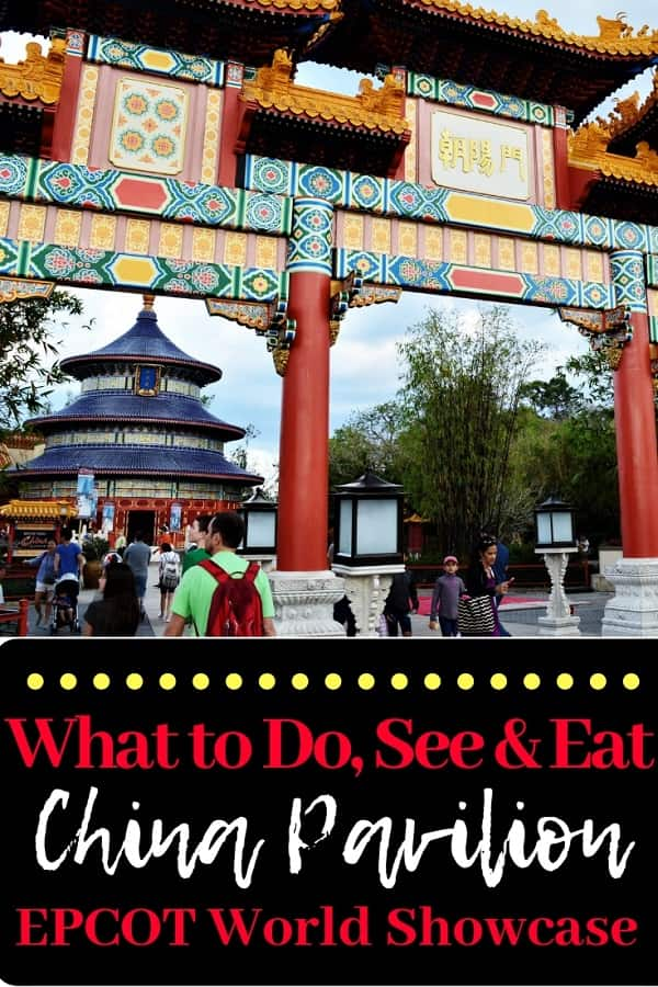 China Pavilion at Epcot: What to Do, See & Eat