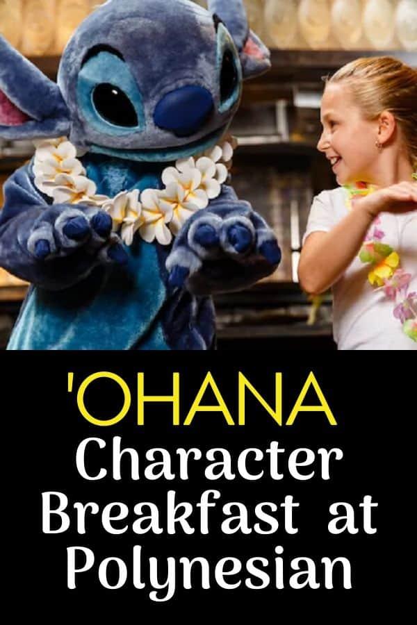 'Ohana Breakfast at Polynesian Resort