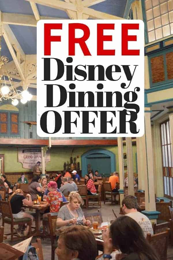 Free Disney Dining Promotion for 2019
