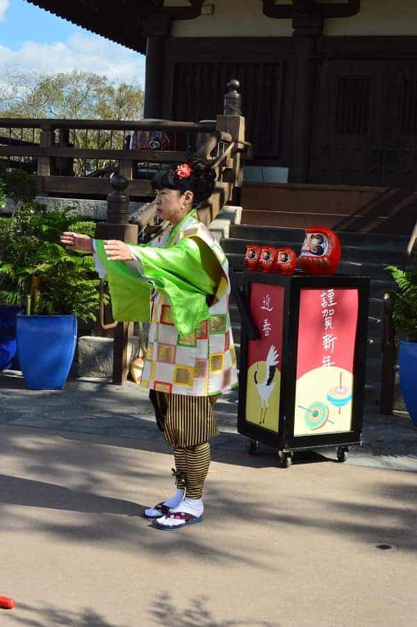 Daruma Japanese Storyteller