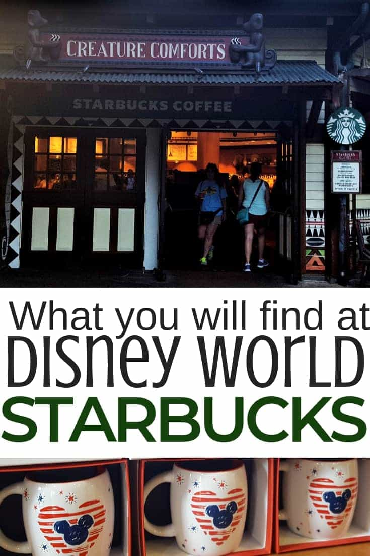 What You'll find at the Starbucks in Disney World