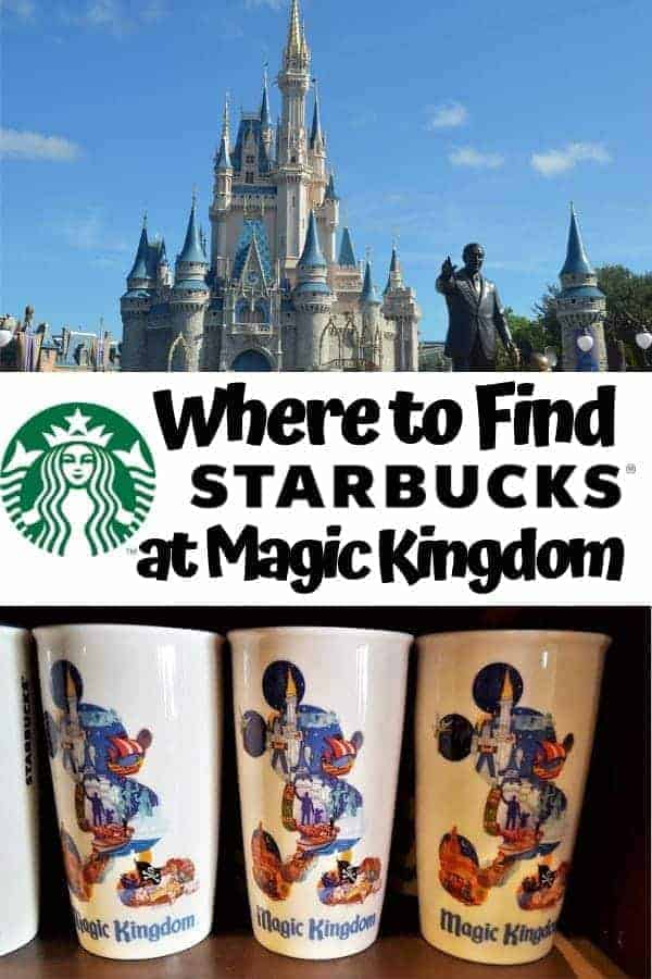 Is there a Starbucks in Magic Kingdom?