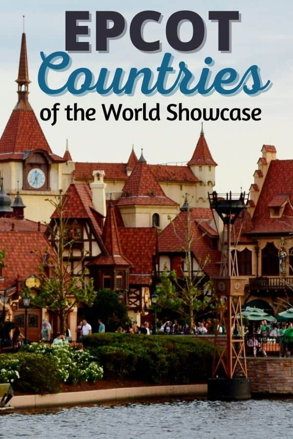 The EPCOT Countries of World Showcase