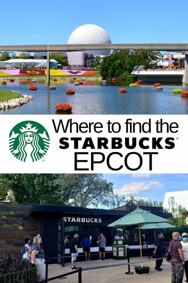 Where to find the EPCOT Starbucks Location